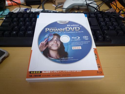 P1030516[1]