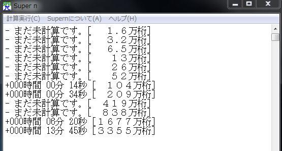Supern0304_20100305010451.jpg
