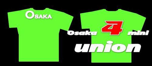 大阪4ミニ組合