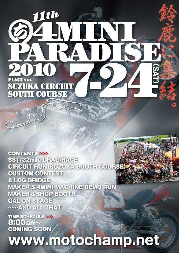 4_PARADISE2010724.jpg