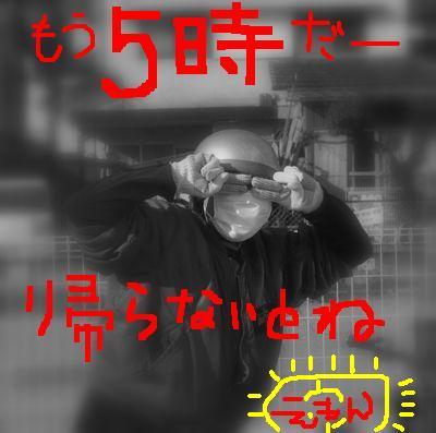 DSC_049599899.jpg