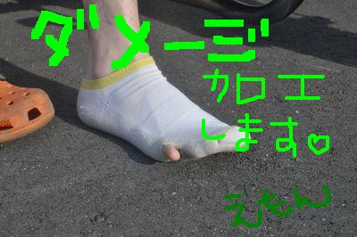 DSC_049983hdgfy.jpg