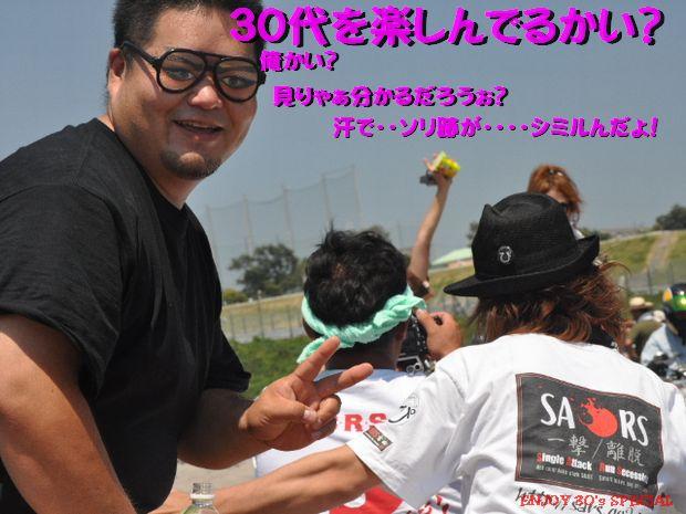 SSC_0621.jpg