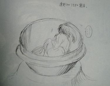 nura394.jpg