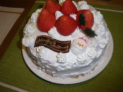 cake091224.jpg