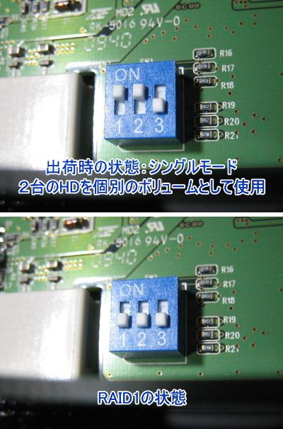 5_20100107215926.jpg