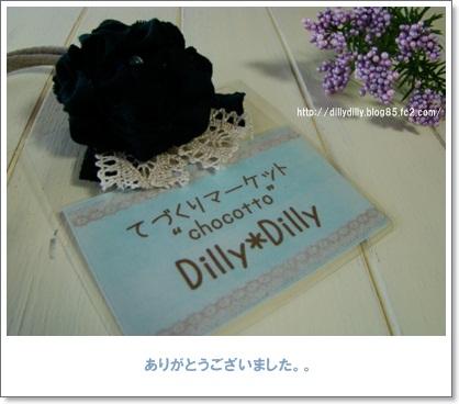 2010_1209_102759-DSC00190.jpg