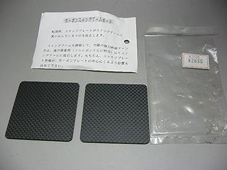P1040416.jpg