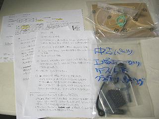P1040430.jpg