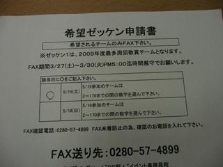 P1040754.jpg