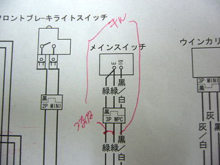 P1040778_20110127204629.jpg