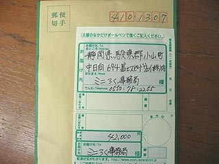 P1050152.jpg
