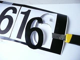 P1050169.jpg