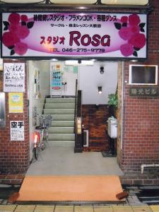 rosaN0253.jpg