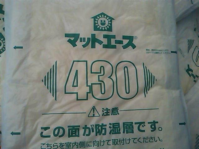 PAP_0047.jpg