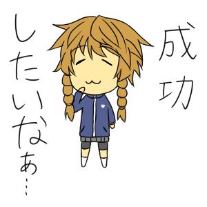 suzuha2.jpg