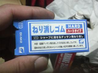 2009111120210000_convert_20091112224313.jpg
