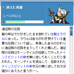 20101206001.png