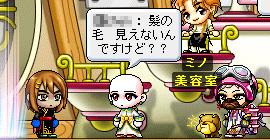 Maple20091229_031304.jpg