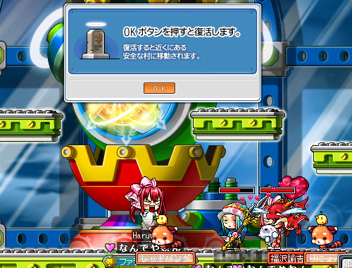 Maple20100212_231747.jpg