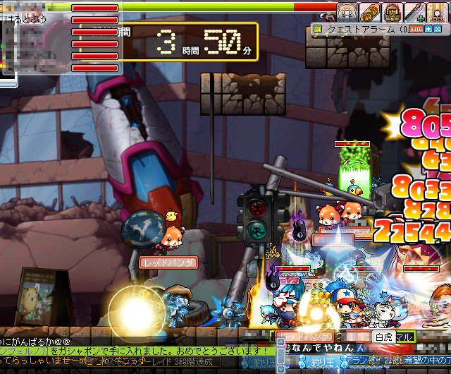 Maple20100524_233958.jpg