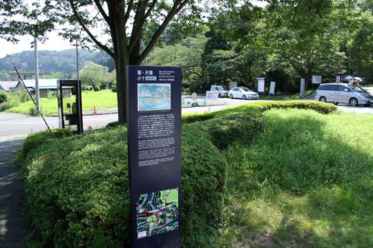 20090816_sendai_castle-16.jpg