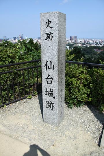 20090816_sendai_castle-27.jpg
