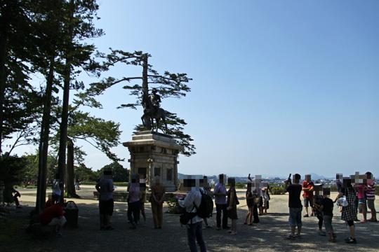 20090816_sendai_castle-33.jpg
