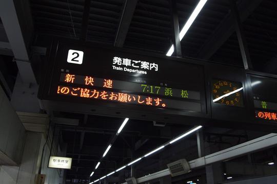 20090829_nagoya-02.jpg