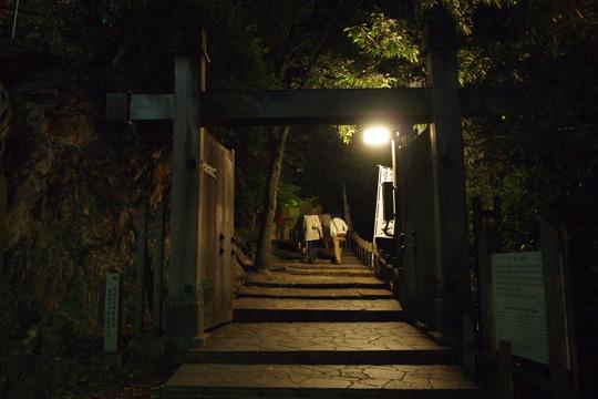 20090919_gifu_castle-02.jpg