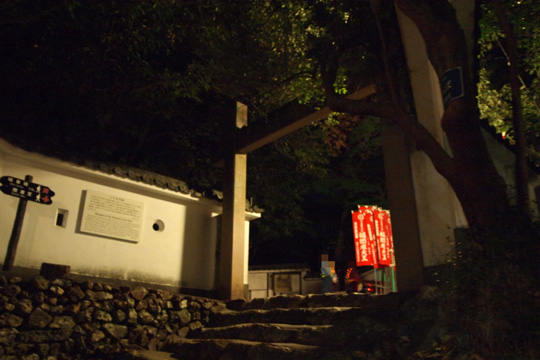 20090919_gifu_castle-03.jpg