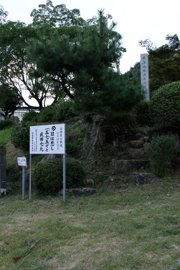 20090919_shitaragahara-14.jpg