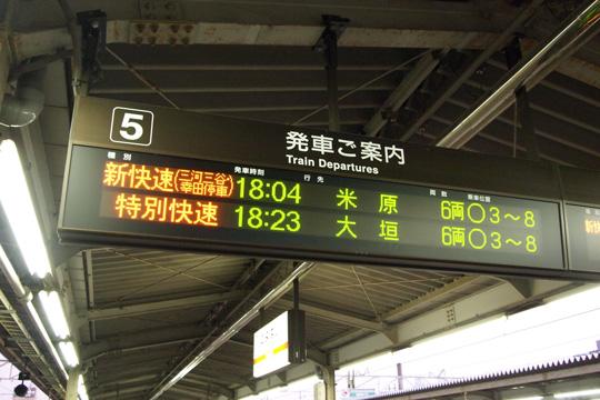20090919_toyohashi-02.jpg