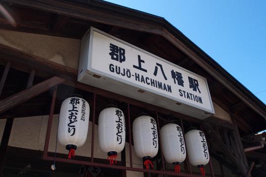 20090920_gujo_hachiman-10.jpg