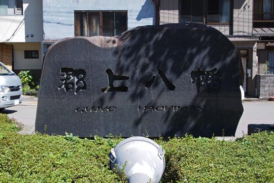 20090920_gujo_hachiman-11.jpg