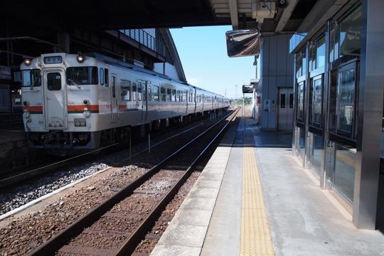 20090920_mino_ota-05.jpg