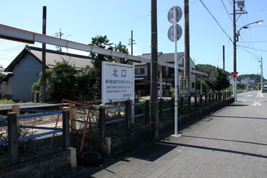 20090920_shin_seki-04.jpg