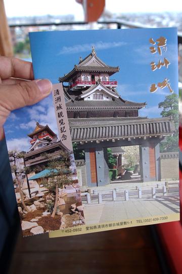 20090923_kiyosu_castle-12.jpg