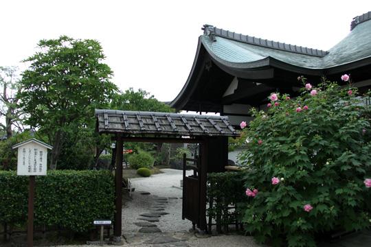 20090923_kiyosu_castle-14.jpg