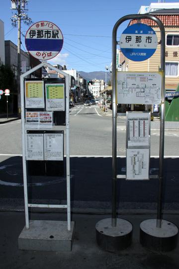 20091011_inashi-05.jpg