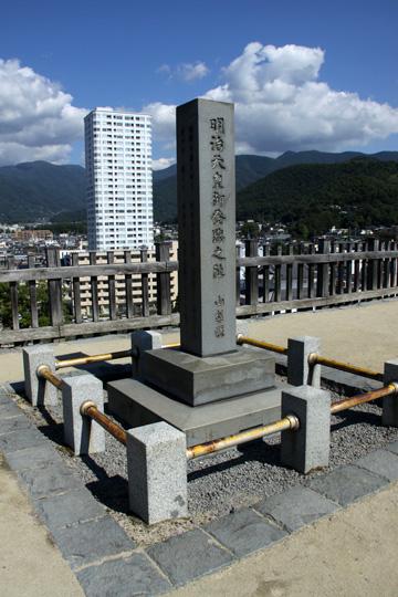 20091012_kofu_castle-61.jpg