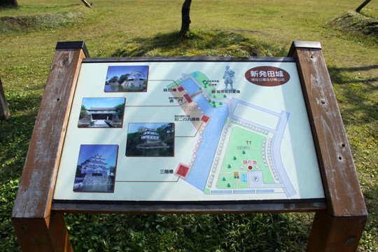 20091017_shibata_castle-09.jpg