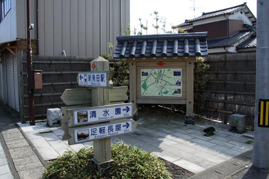20091017_shibata_city-03.jpg