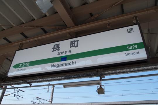 20091018_nagamachi-01.jpg
