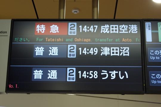 20091018_nippori-06.jpg