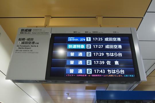 20091018_nippori-08.jpg
