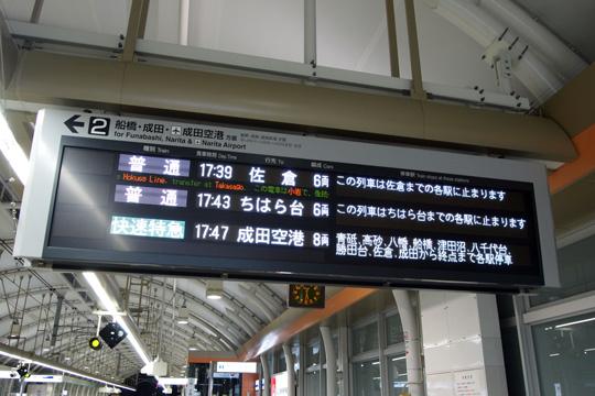 20091018_nippori-14.jpg