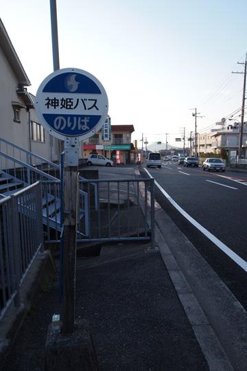 20091108_sakae-01.jpg