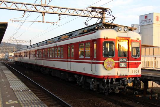 20091108_shintetsu_1100-01.jpg