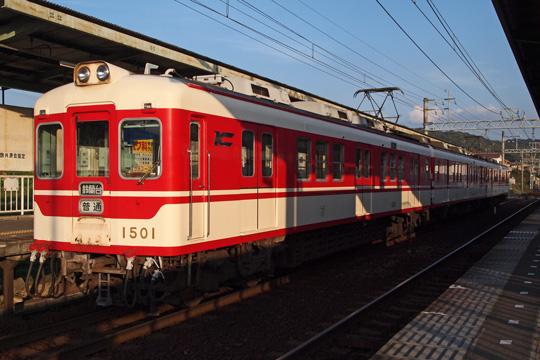 20091108_shintetsu_1500-01.jpg
